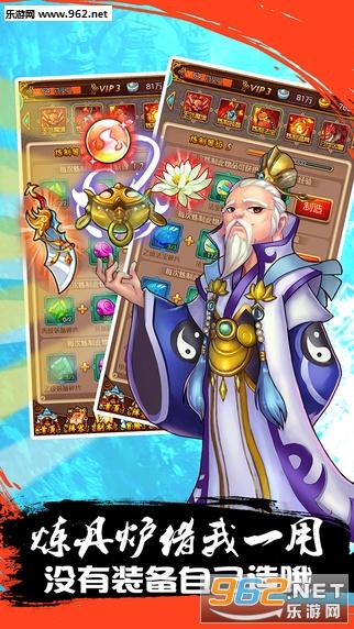 仙灵幻想安卓版1.0截图2