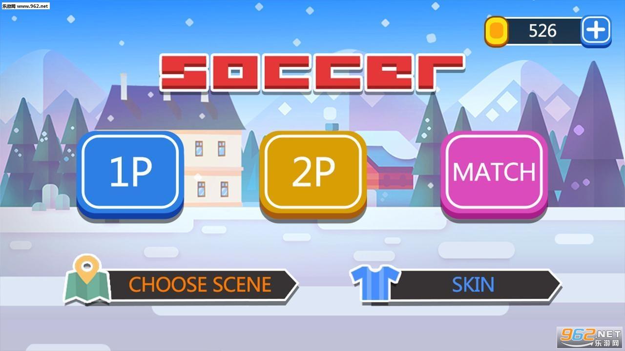 有趣的足球游戏v2.3_截图4