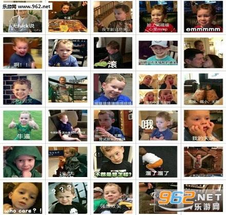 假笑男孩表情包 图片大全截图2