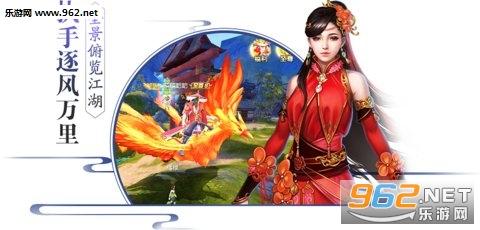 君子玉女剑百度版截图2