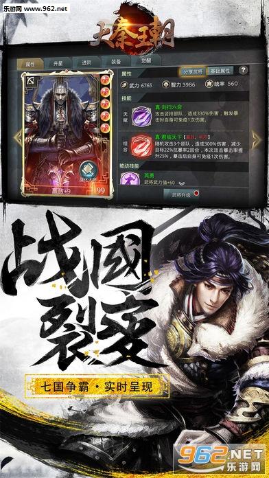 大秦帝国手游变态版截图3