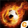 口袋世界杯手游官方版v1.0