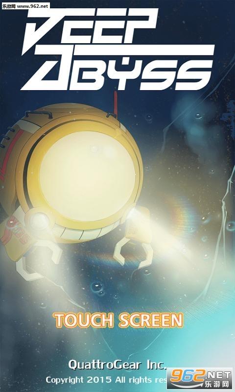 潜艇深渊探险最新破解版v1.8.4_截图1