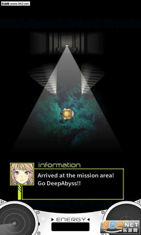 潜艇深渊探险最新破解版v1.8.4_截图3