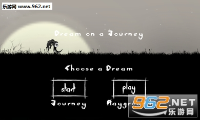 梦在旅途修改版v1.2_截图0