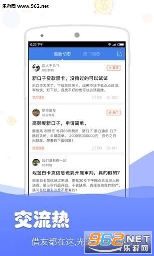 百借app_截图0
