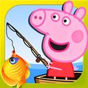 小猪佩奇钓鱼官方版v1.0