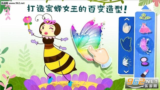 奇妙昆虫世界安卓版v9.23.00.00_截图2
