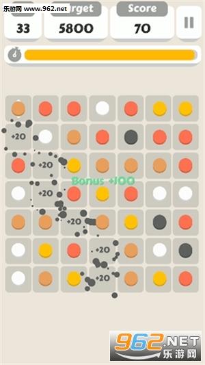 圆点链接官方版v1.0_截图2