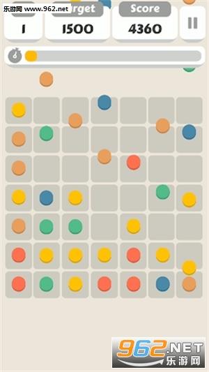 圆点链接官方版v1.0_截图4