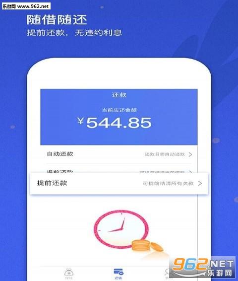 备付钱包app截图2