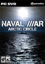 北极圈海战v1.0无限生命弹药修改器
