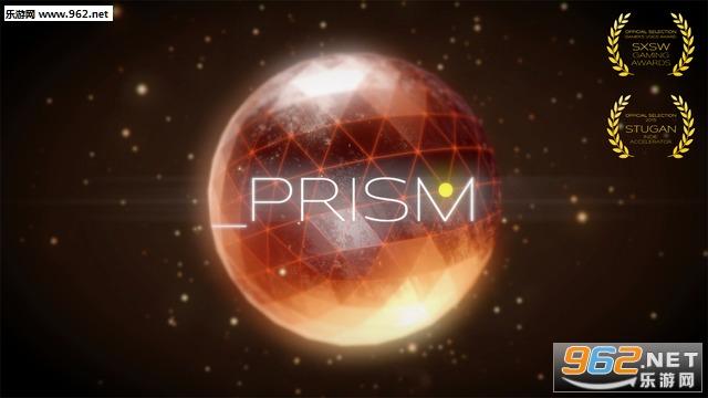 棱镜PRISM安卓版v1.0_截图0