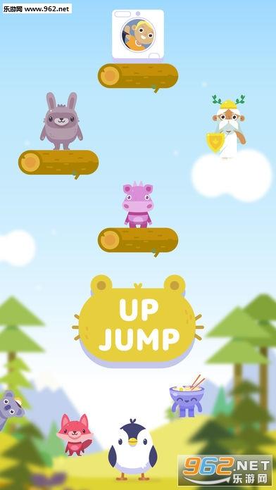 Up Jump中文版[预约]截图3