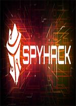 间谍黑客(Spyhack)