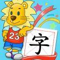 2Kids学汉字苹果版