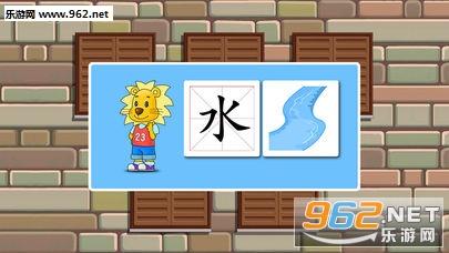 2Kids学汉字苹果版v4.4截图0