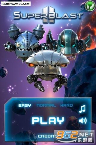 超级大爆发2 Super Blast2安卓版v1.1_截图0