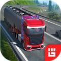 歐洲卡車模擬專業版破解版