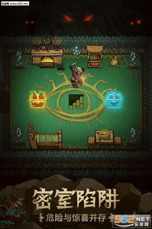 贪婪洞窟1.9.5破解版无限钻石截图3