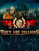 亿万僵尸v0.7高开局奖励迷宫存档