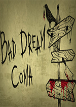 噩梦:昏迷(Bad Dream: Coma)中文版