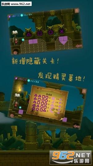 梦之旅人中文版_截图0