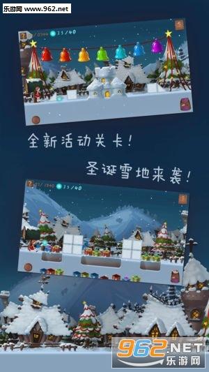 梦之旅人中文版_截图2