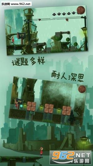 梦之旅人中文版_截图3