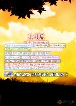 狼与香辛料V1.4正式版 (含攻略/隐藏密码)