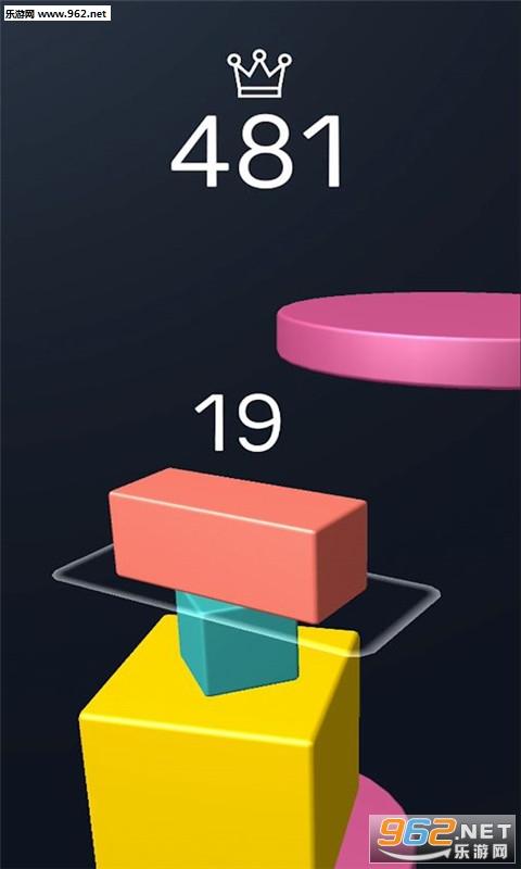 方块塔手游安卓版0.3.0截图3