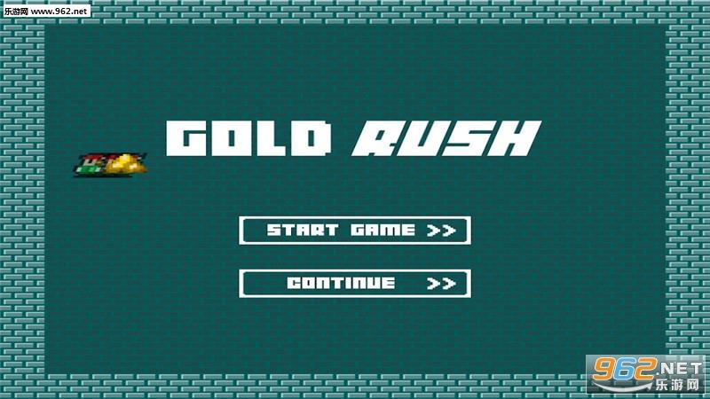 金币冲刺安卓版v1.0.6截图3