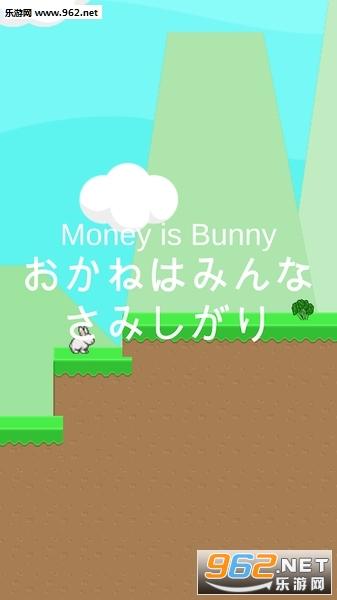 有钱兔都是孤独的Money is Bunny汉化版v1.11截图0