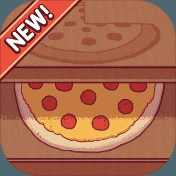 pizza游戏中文版
