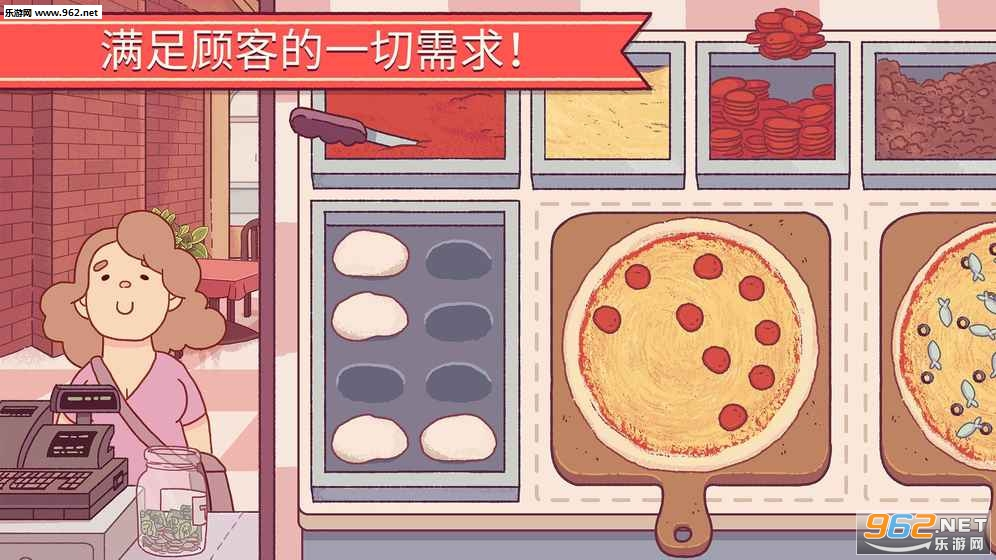 pizza游戏中文版截图1