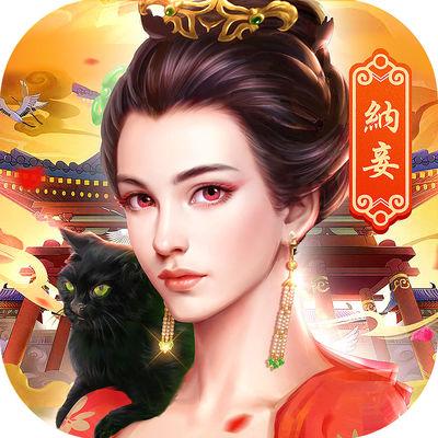 大唐妖猫传官方版v1.0.1
