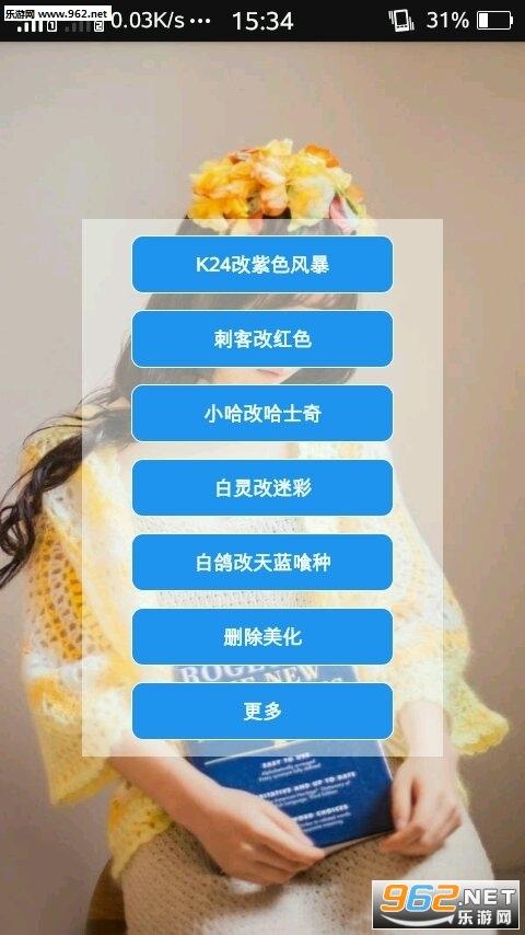 QQ飞车手游赛车美化包_截图0