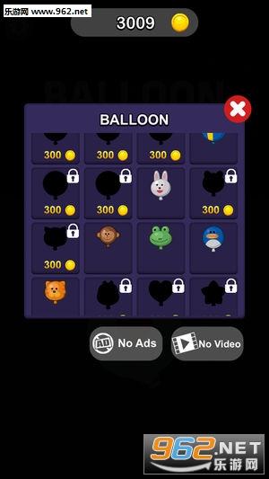 气球爱爆炸ios苹果版_截图2