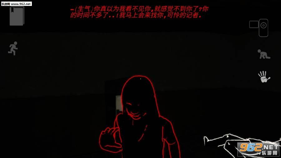 宣告者2全剧情汉化版v1.02.01截图0