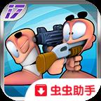 百战天虫2中文版安卓版