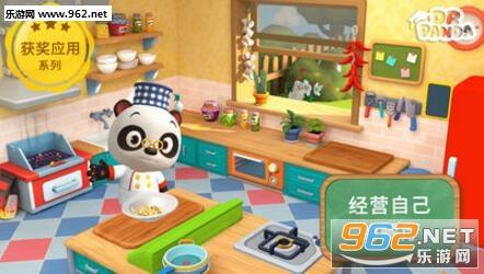 熊猫博士餐厅3儿童游戏v1.0截图0