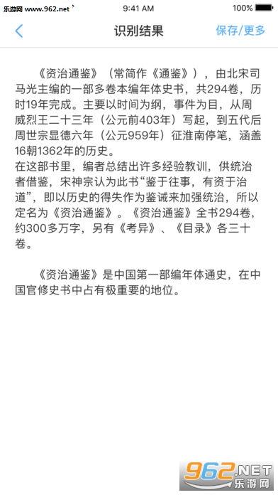 名片识别助手安卓版v1.0_截图2