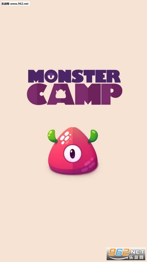 小怪物训练营官方版v1.2_截图2