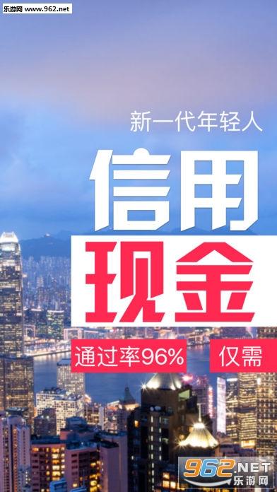 熊猫贷款小额贷款v1.0.4_截图0