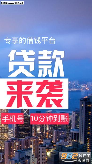 熊猫贷款小额贷款v1.0.4_截图1