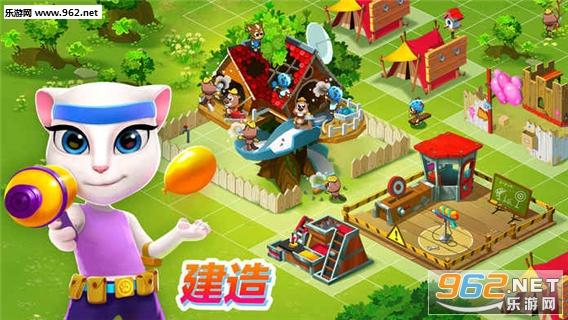 汤姆猫战营ios中文版v1.5.37_截图1