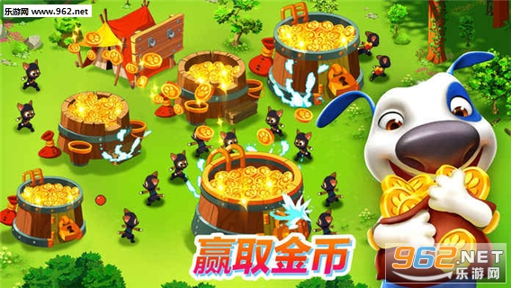 汤姆猫战营ios中文版v1.5.37_截图2
