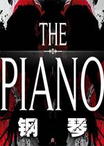 钢琴(The Piano)