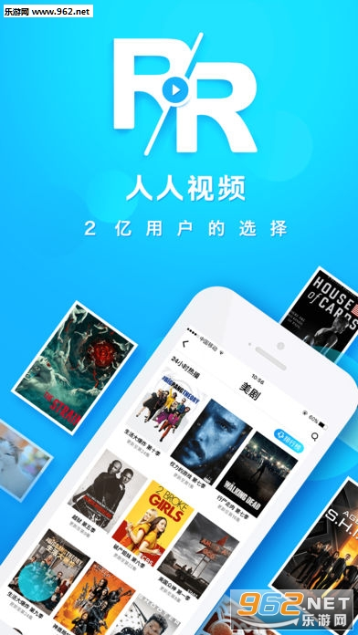 人人视频app修改版v3.7.1.1_截图0
