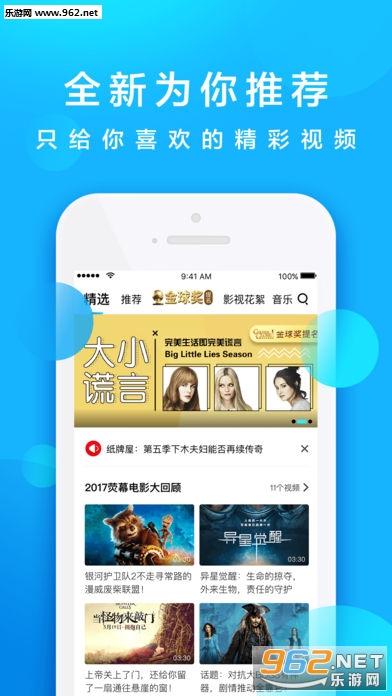 人人视频app修改版v3.7.1.1_截图2
